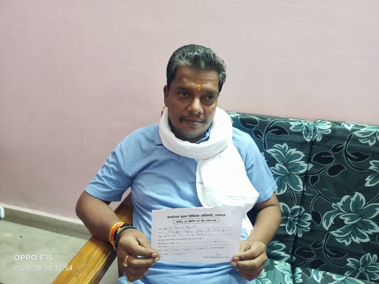 विधानसभा सत्र से पहले विधायक प्रमोद उटवाल ने कराया टेस्ट, रिपोर्ट आई निगेटिव
