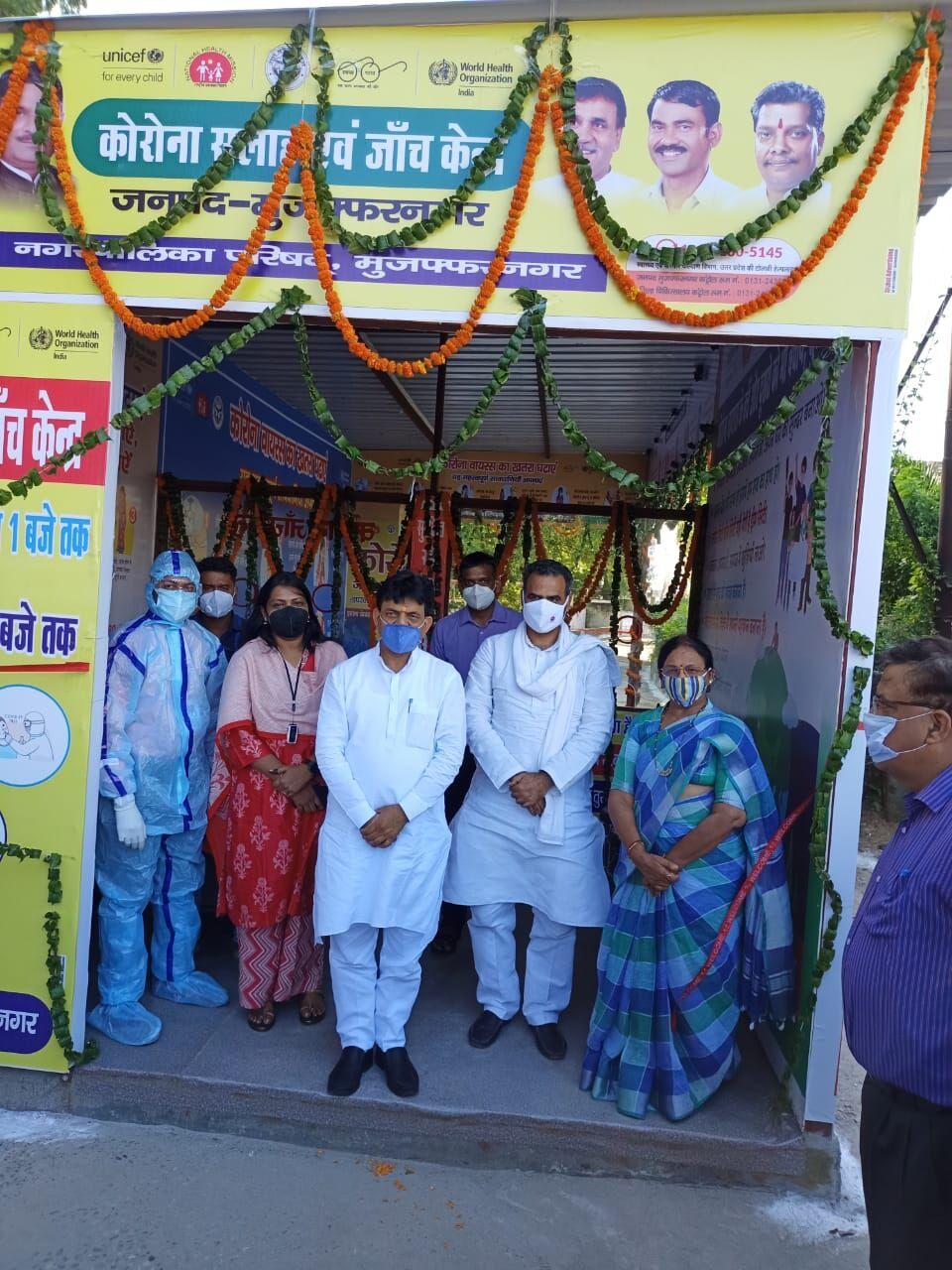 मुजफ्फरनगर में खुला यूपी का पहला ओपन कोविड टेस्ट सेंटर, मंत्रियों ने किया उद्घाटन