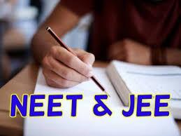 नीट और जेईई परीक्षा टालने को लेकर सियासी मोर्चे बंदी, छात्रों का कल से देशव्यापी धरना