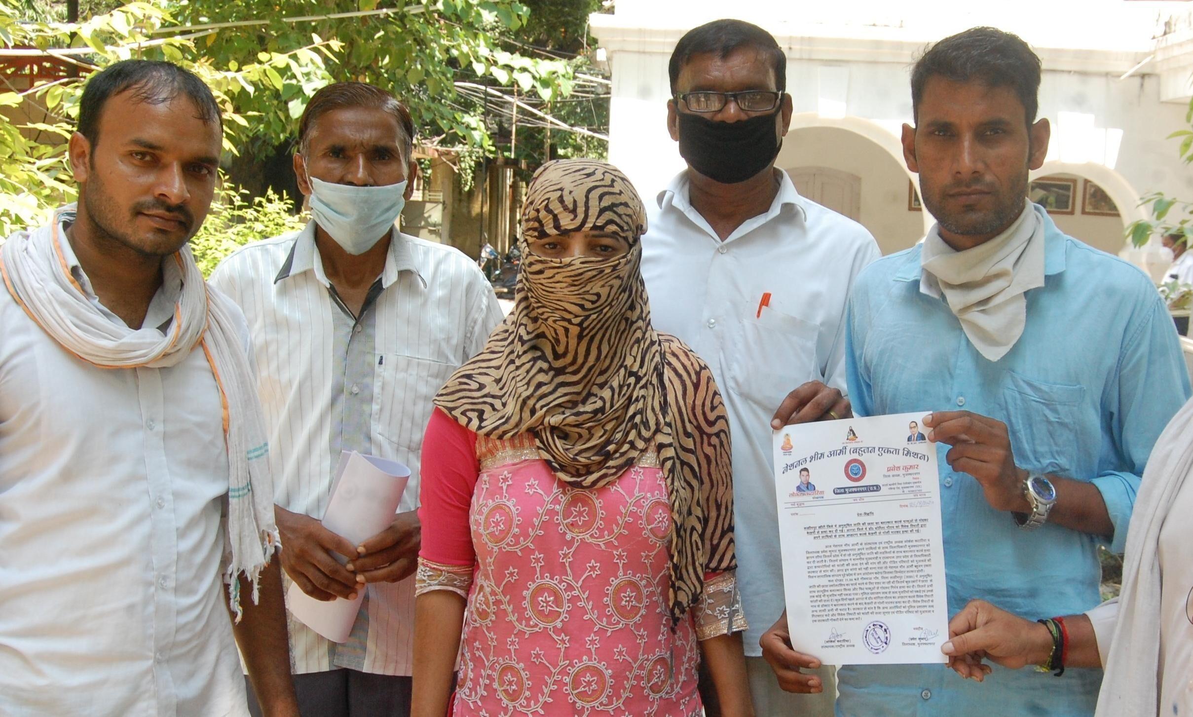 लखीमपुर खीरी में छात्रा की रेप के बाद हत्या से दलितों में रोष, नेशनल भीम आर्मी ने कलेक्ट्रेट में किया प्रदर्शन