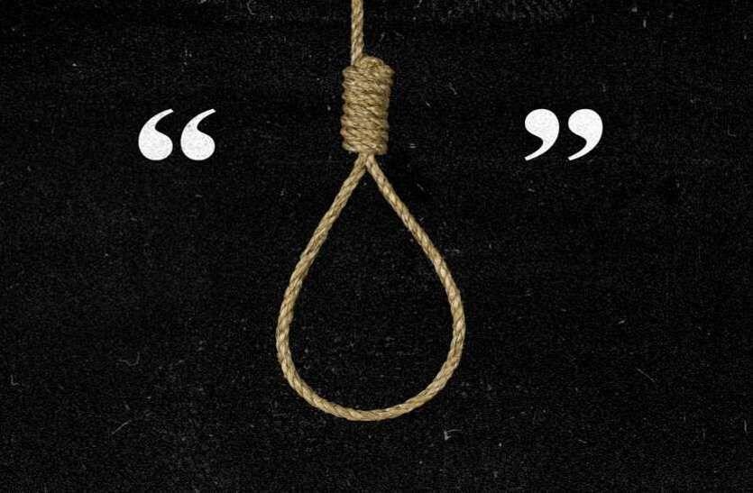 जेल में बंदी ने फांसी लगाकर की आत्महत्या