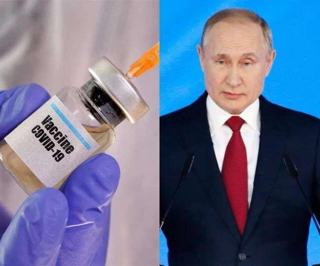 भारत में हो सकता है रूसी कोरोना वैक्सीन का उत्पादन