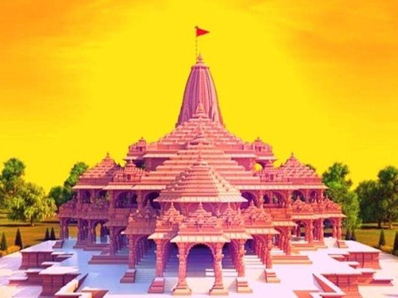राम मंदिर के लिए देना होगा 5 करोड़ रुपए विकास शुल्क