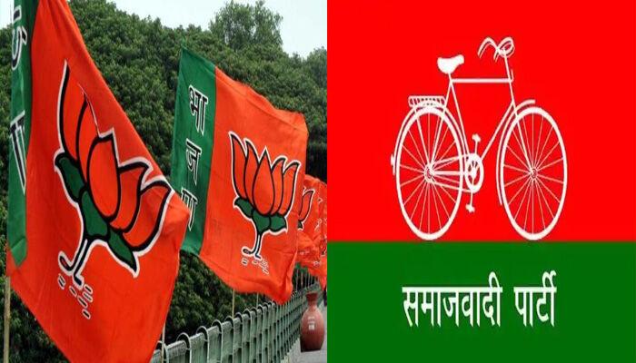 कोआपरेटिव चुनाव में भगवा राज, तीन दशक बाद सपा सफा