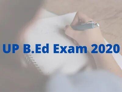 बारिश के बीच जिले में सम्पन्न हुई बीएड प्रवेश परीक्षा